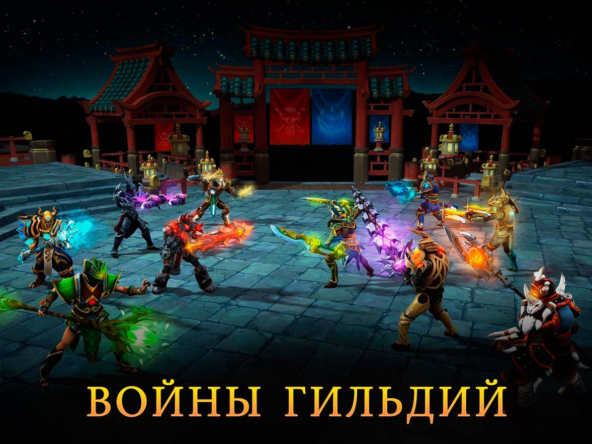 Онлайн экшен рпг на русском онлайн игры стрелялки на двоих флэш игры
